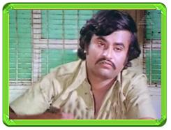 Title Music Film Aarilirunthu Arupathu Varai Aarilirunthu ...