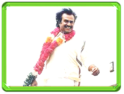 Rajinkanth Yejamaan